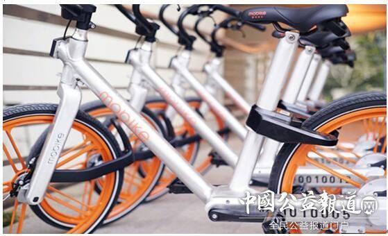 智造+创新+公益摩拜单车要做世界的中国品牌