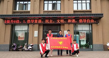 江西应用技术职业学院学子赴五指峰路参加志愿服务活动