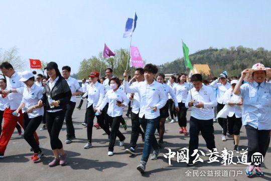 绿色地球为爱同行 和兴集团举行公益健走活动