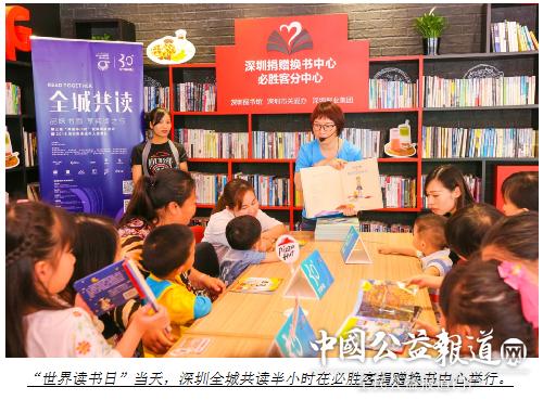 """百胜中国启动必胜客""""悦读食光""""公益阅读项目"""