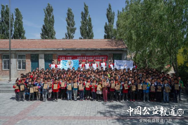 免费书包微公益第四期为宁夏541名山区儿童带去六一礼物 滚动 第3张