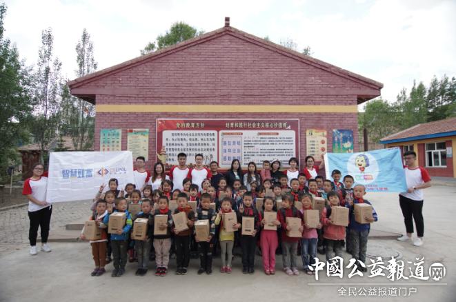 免费书包微公益第四期为宁夏541名山区儿童带去六一礼物 滚动 第4张
