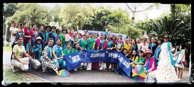《保卫蓝天 蓝丝带行动》环保主题艺术创作公益活动在深圳启动