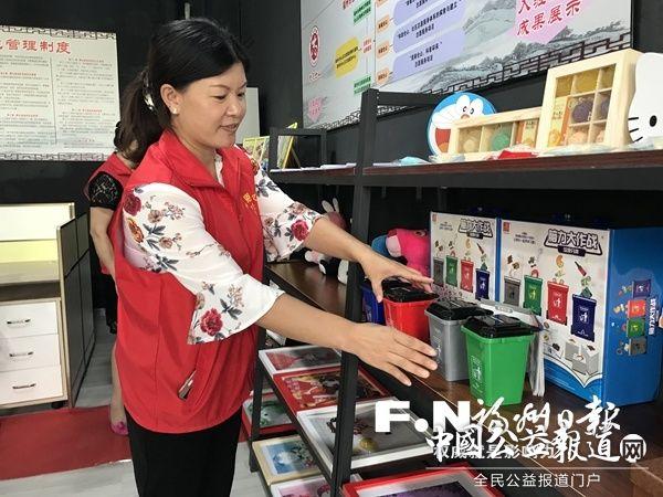 25个志愿服务组织入驻福州首个志愿服务孵化基地