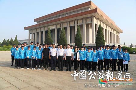 北京工业职业技术学院光荣承担毛主席纪念堂志愿者服务项目