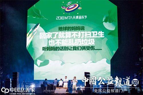 """富士音乐节的""""零垃圾之旅""""后,他们在中国做了一场最干净的音乐节!"""