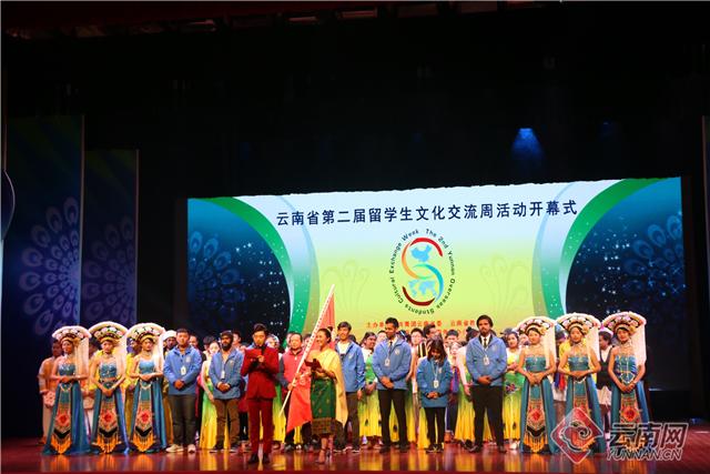 170余名留学生成为云南环保志愿者