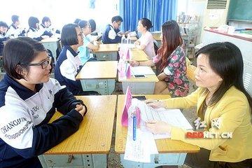 长沙两大专项整治护航中小学生身心健康