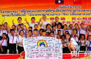 """第二届""""'一带一路·民心相通'七国学生中国行手拉手活动""""正式启动"""