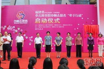 福建省泉州市巾帼志愿服务让5万多人次受益