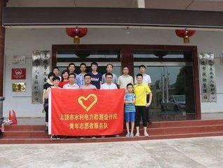 江西上饶市向上向善、诚信互助的志愿服务蔚然成风
