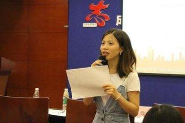 和众社工服务中心助力京津冀社工一体化发展
