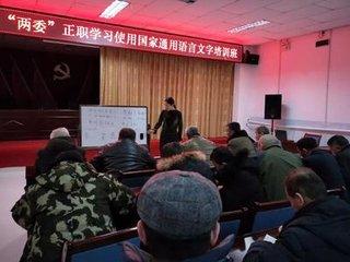 哈巴河县志愿者送学国家通用语言文字促发展