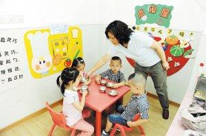 北京发布普惠性幼儿园认定与管理办法
