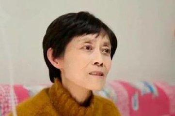 捐资助学30年的退休女工王娅走了