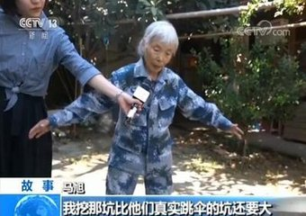 """捐款千万女空降兵马旭当选""""感动中国2018年度人物"""""""