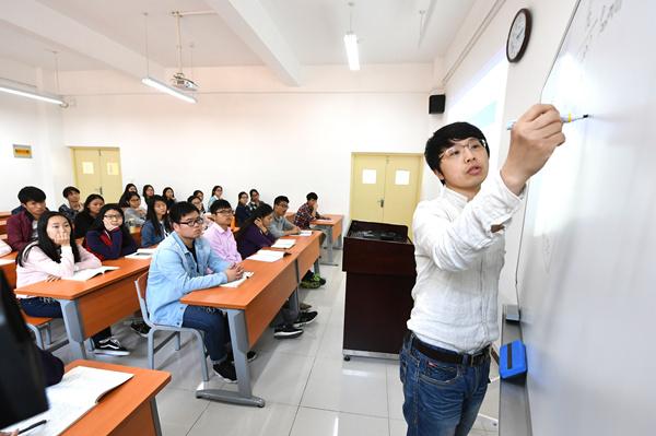 """台籍教师王孟筠当选""""三八""""红旗手"""