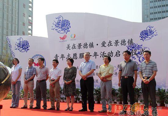 景德镇高新区掀起志愿服务活动热潮