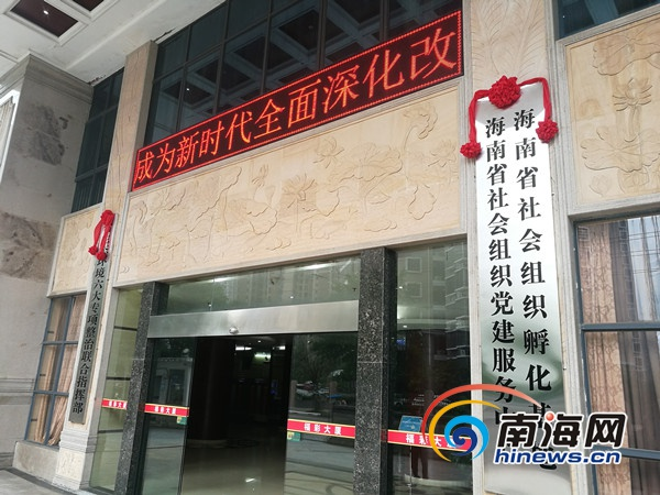 广西大力支持社会组织参与提供社会服务