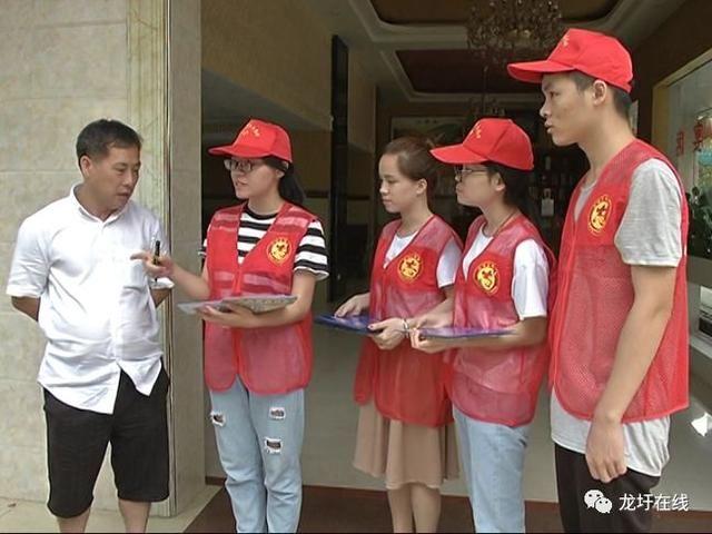 """广西梧州市龙圩区各社区联合""""双报到""""单位开展志愿服务"""