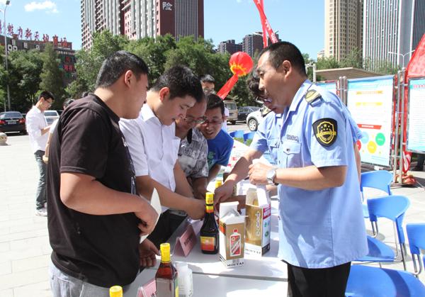 23部门6月举办全国食品安全宣传周活动