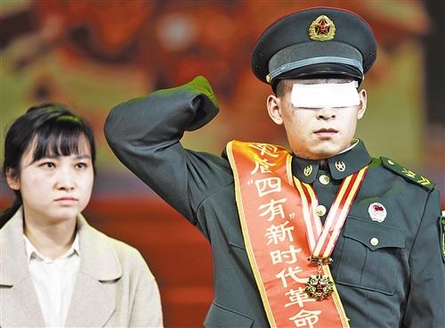 """中宣部授予杜富国""""时代楷模""""称号"""