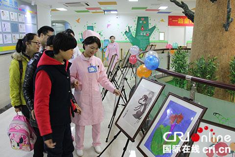 山东济南举行 全国特殊儿童书画展