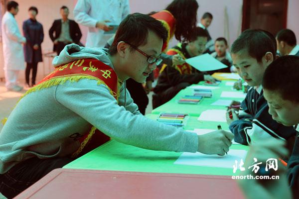 托起明天的太阳 —— 上海市儿童福利院纪实