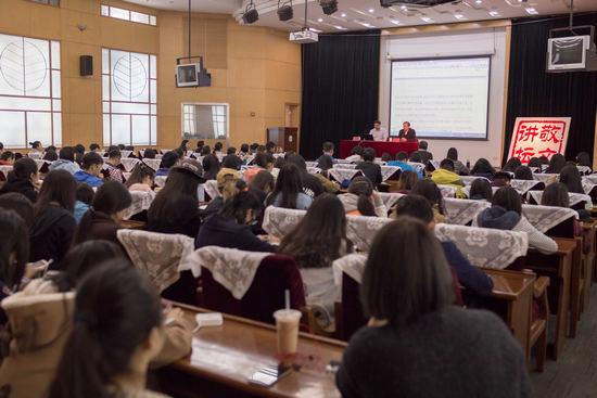 """王思斌:从""""教育先行""""到理论与实践的""""互促性发展"""""""