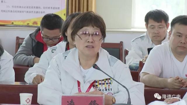 28名中国志愿医生来隆德县开展健康帮扶公益活动