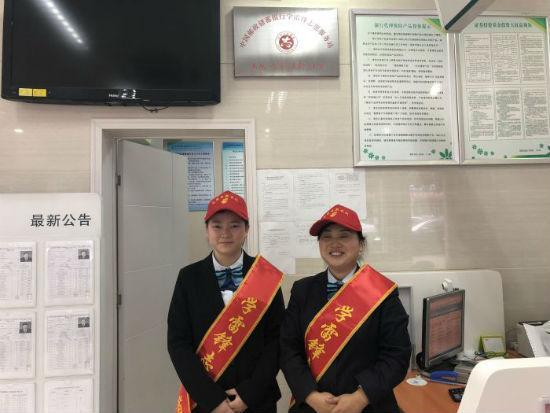 邮储银行石家庄市分行设立学雷锋志愿服务站