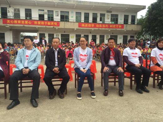 湖南郴州局开展爱心助学捐赠活动