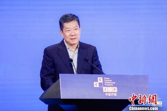 2019中国IP展举行 加速文化资源向文化IP转化