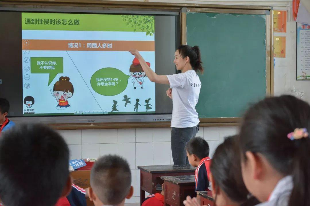 """张钧甯邀你来做下一位""""女童保护""""讲师啦"""