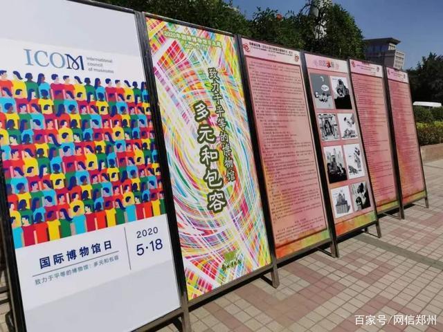 共享免费文化大餐!郑州30余家博物馆推出丰富多彩的文化活动