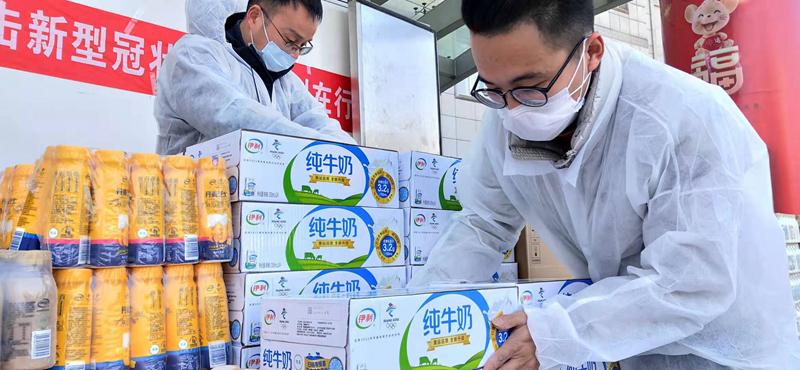 伊利捐赠2.8亿硬核抗疫,用爱和责任守护健康