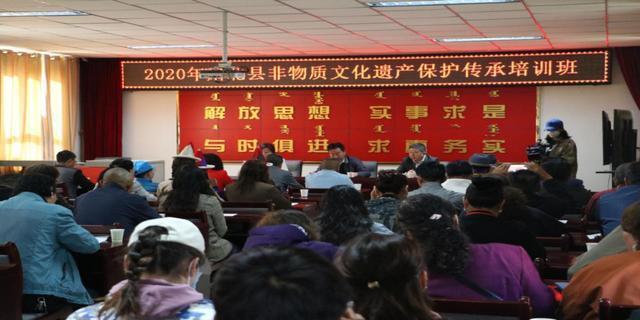 肃北县举办非物质文化遗产保护传承培训班
