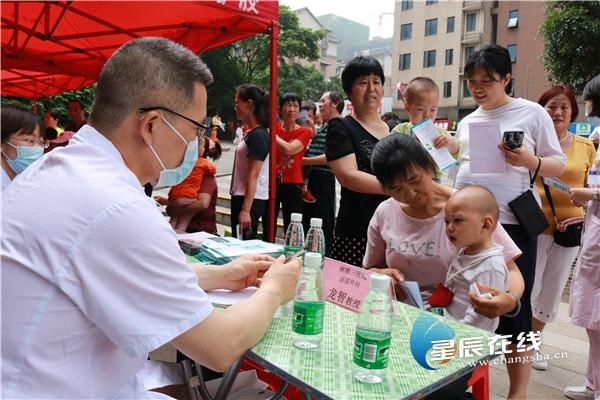医疗志愿者走进长沙高新区 为居民提供医疗服务