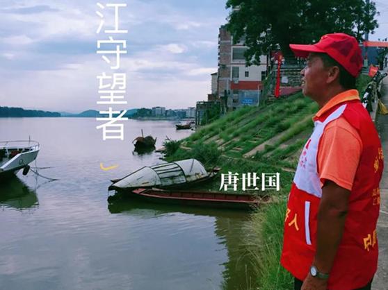 """""""最美摆渡叔""""唐世国:35年从江水中救了25人"""