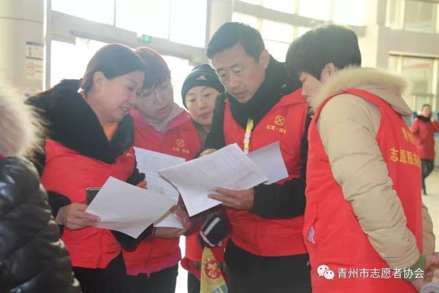 山东青州:以志愿服务之花 添青州文明之美