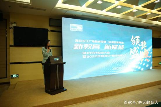 """潇华教育荣获湖北广电2020年度""""寻访楚天教育人""""公益活动表彰"""